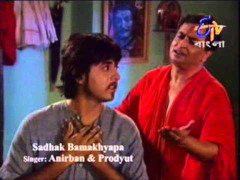 Anirban   Maa Go Anandamoyee   ETV Sadhak Bamakhyapa