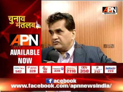 Bharat QR code launched to push less-cash economy: Amitabh Kant
