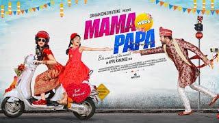 Mama Weds Papa   New Odia Film Shooting   Ankit,Manaswini And Papu Pom Pom   Release On This Rajo