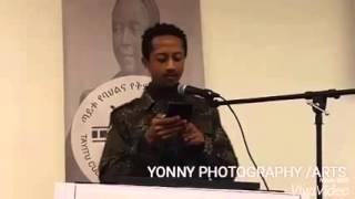 Ethhiopian poet SEFRAYE TELAYE