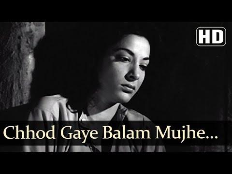 Nargis Hit Song - Chhod Gaye Balam Mujhe - Barsaat (1949) - Raj Kapoor - Best Bollywood Song