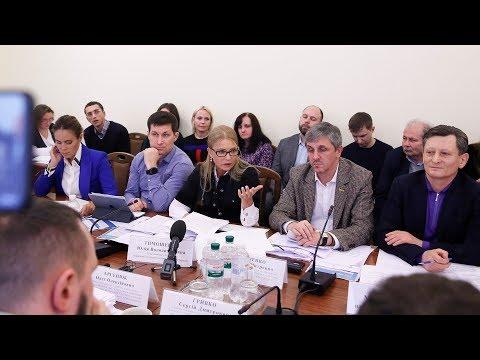 Юлія Тимошенко: Трудовий