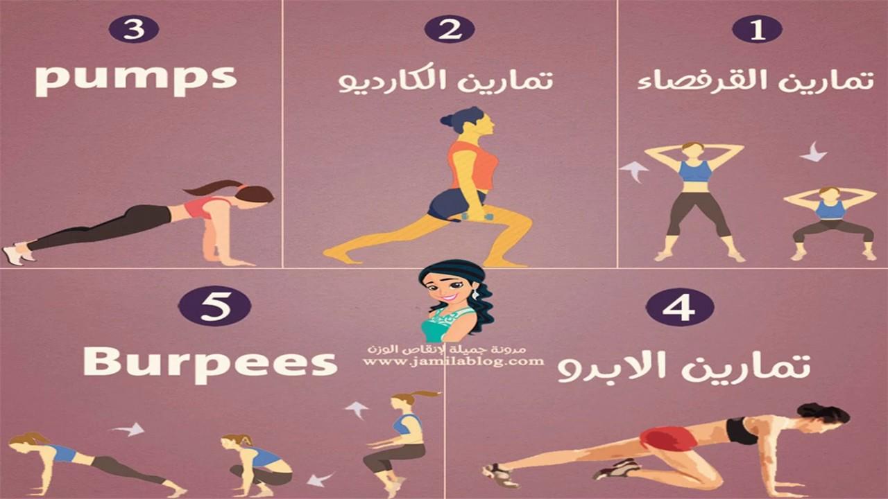 5 تمارين رياضية لتنزيل الوزن في البيت وبسرعة Youtube