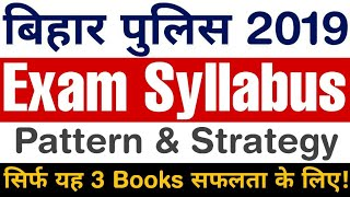 Bihar Police 2019 New Syllabus & Pattern With Strategy And 3 Best Books for Preparation