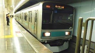 JR209系1000番台マト81編成代々木上原行き 千代田線明治神宮前駅発車