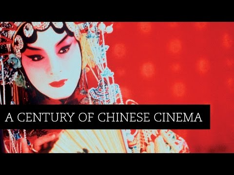 A Century of Chinese Cinema