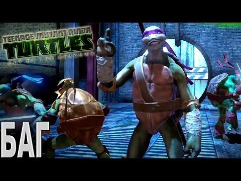 Игра TMNT Teenage Mutant Ninja Turtles Антология