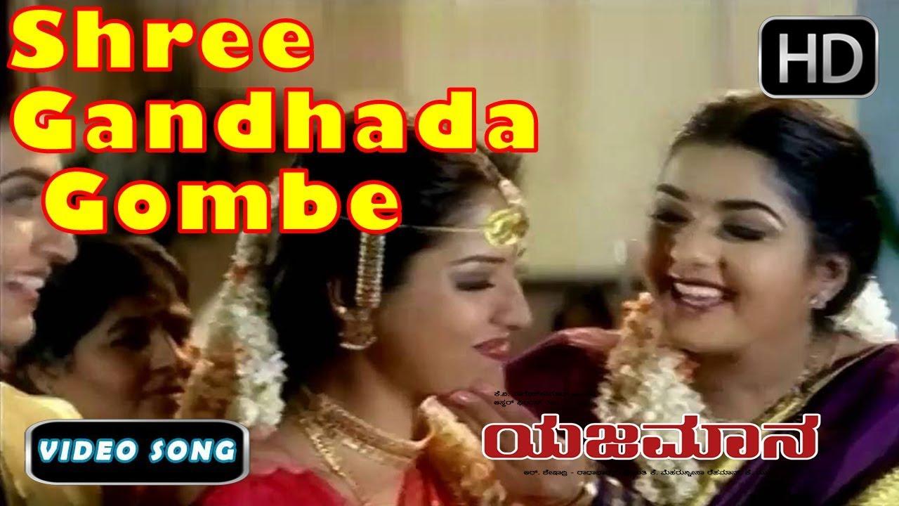 Kannada Music - MusicIndiaOnline - Indian Music for Free