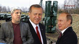 Բախումն անխուսափելի է, Թուրքիան կսադրի ռուսներին Արցախում. Վարդան Ոսկանյան