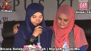 Diana Amir | Sajak Untuk Mu Sahabat | Hitek
