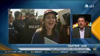 محلل: الحراك الشعبي التونسي للمساواة في الميراث جاء لحشد القوى المدنية لدعمه أمام البرلمان
