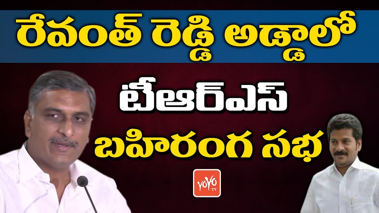 telangana-pre-poll-news-praja-kutami-abhyardhi-rev