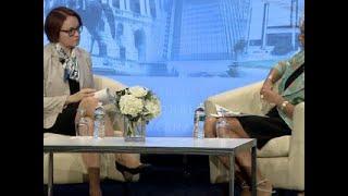 Эльвира Набиуллина выступила с лекцией в штаб-квартире Международного валютного - Россия Сегодня