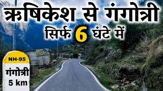 Rishikesh To Gangotri Dham 2021 | Full Tour Information By MSVlogger