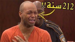 6 مجرمين فقدوا السيطرة بعد إعلان سجنهم م...