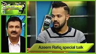 British Pakistani Cricketer Azeem Rafique - Sports Page 5 February  2017 | Express News