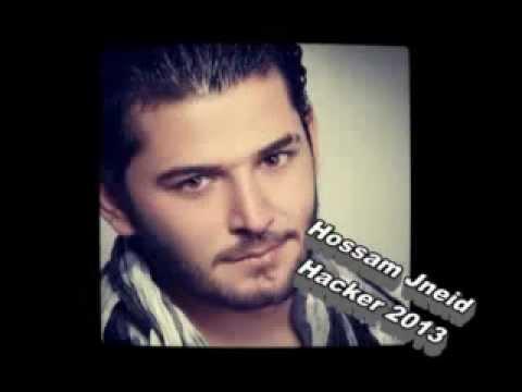 Hossam Jneid Hacker 2013 حسام جنيد هاكر النسخة الأصلية