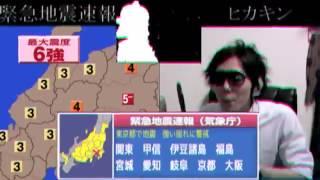 『見る前に概要欄』 緊急地震速報vsヒカキン ボイパ対決 Bad Apple!! thumbnail
