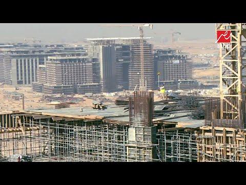 'الحكاية' يرصد الإنشاءات ومراحل تنفيذ مشروعات العاصمة الإدارية الجديدة