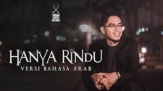 Andmesh - Hanya Rindu(VERSI BAHASA ARAB by Syed)
