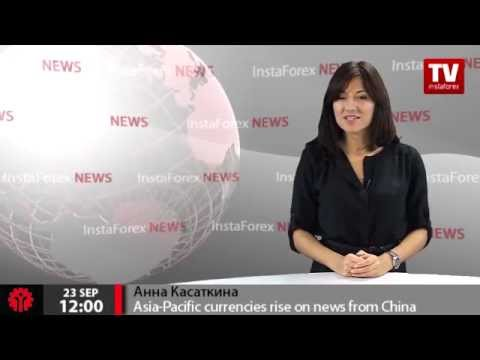 Asia-Pacific currencies rise on news from China