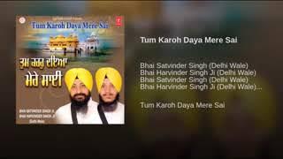 Tum Karo Daya Mera Sai . Bhai Satvinder Singh and Bhai Harvinder Singh ji (delhi wale).