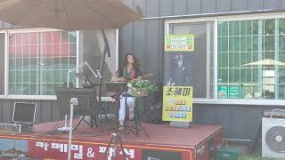 청바지아가씨 카페밀조혜미가수버스킹실시간방송