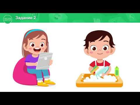 Видеоурок 1 класс обучение грамоте речь устная и письменная