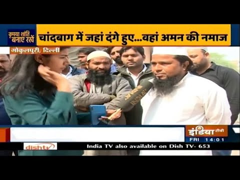 Delhi: People offer namaz at Chand Bagh's Jama Masjid, pray for peace and tranquility