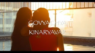 Govyachya kinaryav   Dance   Suhrud wardekar   Pravin Koli