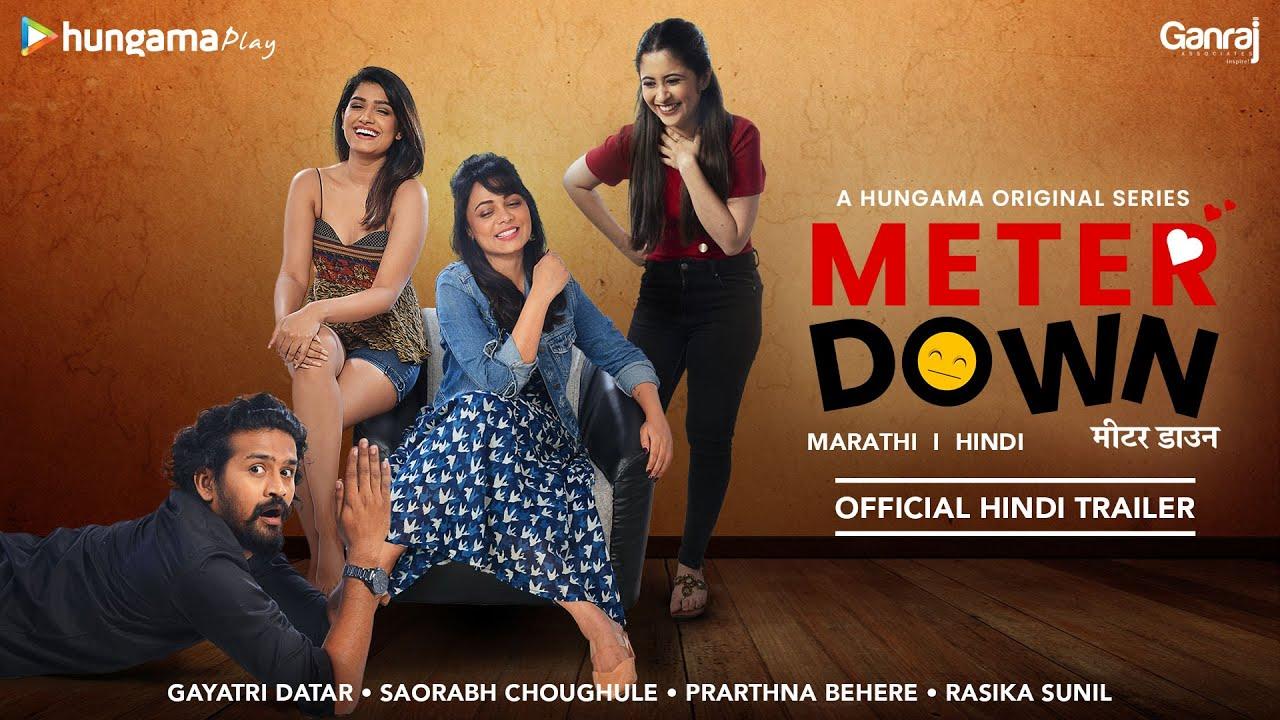 Meter Down (Official Hindi Trailer) |Saorabh C, Prarthana B, Parth B, Rasika S, Gayatri D | 27th Oct