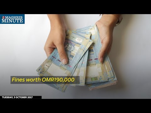 Fines worth OMR190,000