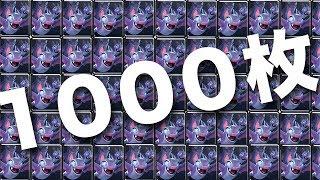 【クラロワ】新カード『コウモリの群れ』1000枚ゲットするまで寝れま1000。 thumbnail