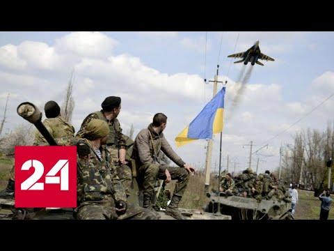 Прорыв? Согласованы новые меры по перемирию в Донбассе. 60 минут от 23.07.20