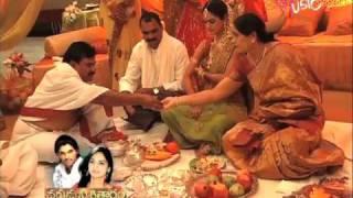 Allu Arjun engagement EXCLUSIVE