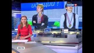 Тактика Плющенко озадачила тренеров(, 2013-12-27T18:40:51.000Z)
