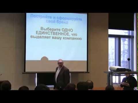 Jeff Hoffman - Ten Keys to Entrepreneuring Success | Десять ключей к успеху в предпринимательстве