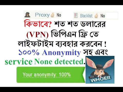bangla solve Network sharing device or proxy server|How to crack Vpn for  lifetime|get 100% Anonymity