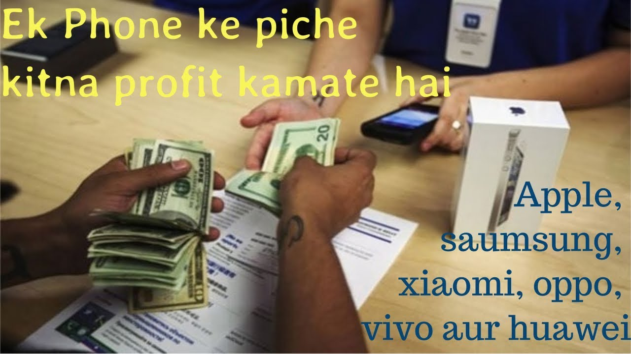 How much money does  apple, samsung, xiaomi, oppo, vivo & huawei make on each phone they sell