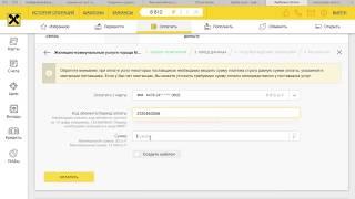 видео Тинькофф Бизнес: личный кабинет для предпринимателей, юридических лиц и ипотеки
