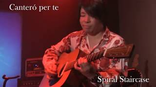 【PV】Spiral staircase/Canteró per te(カンテロペルテ)