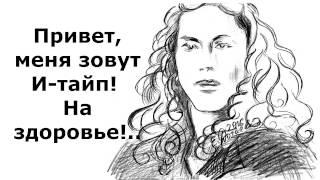 Обложка E Type Russian Lullaby Ru Sub