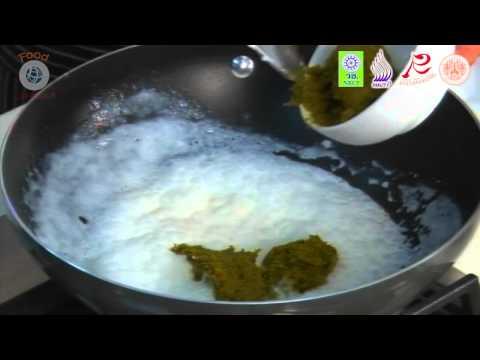 ตำรับอาหารไทยออนไลน์ฯ - แกงเขียวหวานไก่
