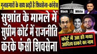 Maharashtra Government Exposed in Supreme Court   Dr. Manish Kumar   Capital TV