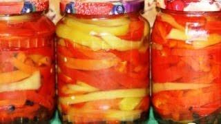 Маринованная соломка из болгарского перца Тещины заготовки на зиму