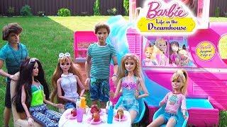 Мультик Ураган унес Барби Сестры на пикнике в Автодомике Куклы для девочек ♥ Barbie Original Toys