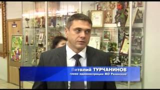 Внутригородское муниципальное образование - Телекомпания