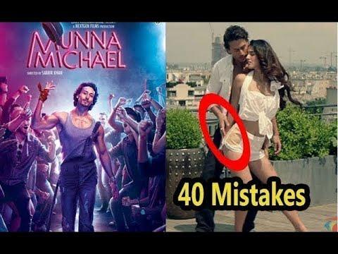 "Download (40 Mistakes) In Munna Michael - Plenty Mistakes In ""Munna Michael"" Full Hindi Movie | Tiger Shroff"