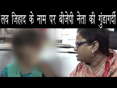 VIDEO: In Aligarh, BJP women's wing leader slaps girl for having friendship with Muslim youth