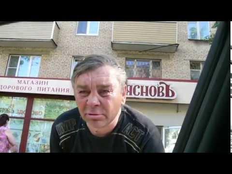 А. В. Зайцев побирается в Балашихе